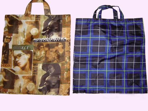 Купить мелким оптом хозяйственные сумки москва дорожные сумки strada